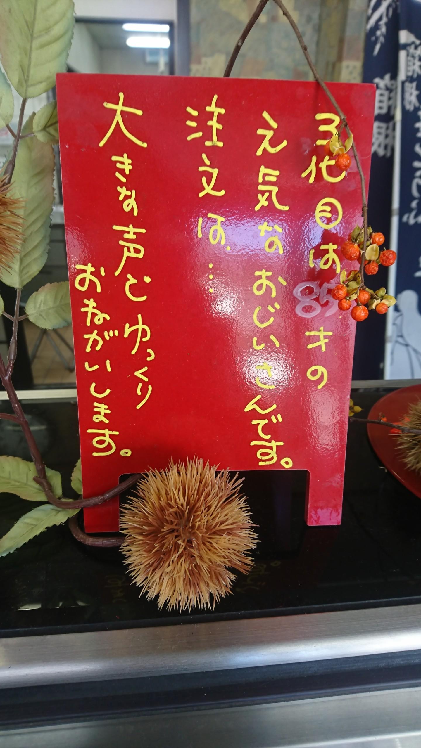 ザ・シークレットスパ・箱根翡翠 箱根仙石原のスパ&マッサージサロン
